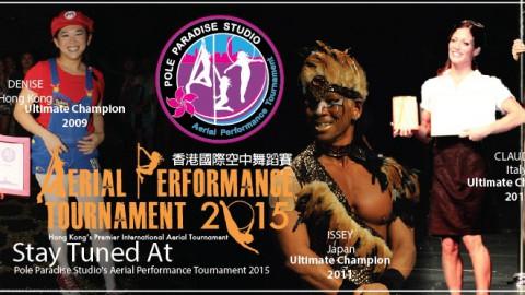 APT 2015 (Advert)